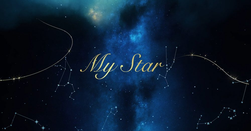 EXILE / My Star